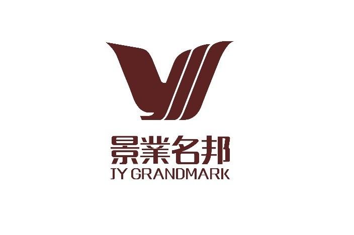 JY Grandmark 2021 Interim Results Announcements