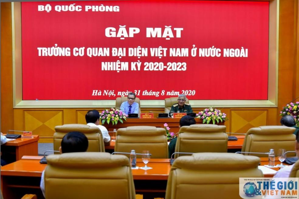 Senior Lieut. Gen. Nguyen Chi Vinh: Efficiency shown in border exchange and people-to-people relations