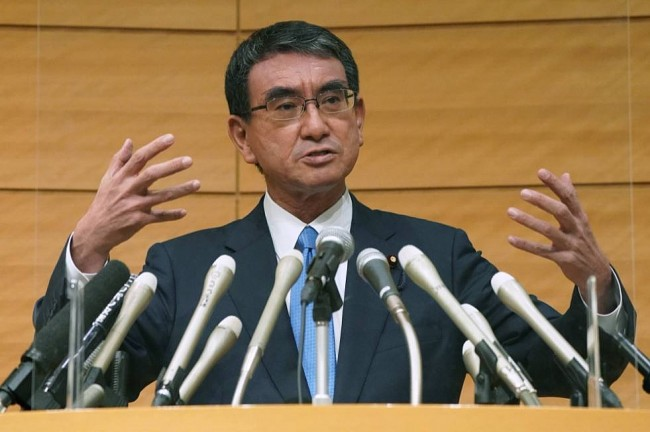 Who is Taro Kono - Politician Who Could Become Japan's Next Prime Minister?