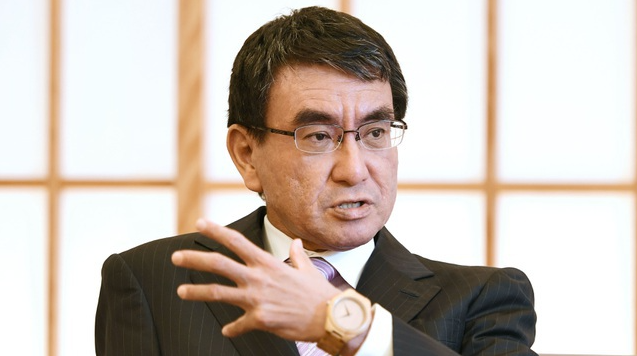 Japan Minister accused China of using Covid-19 to expand its influence