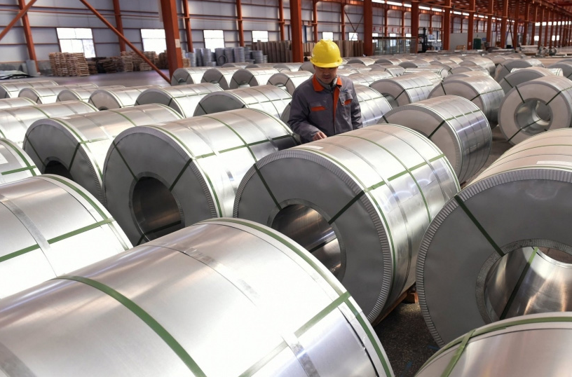 ministry of industry and trade reviewed and applied anti dumping duty on china aluminum