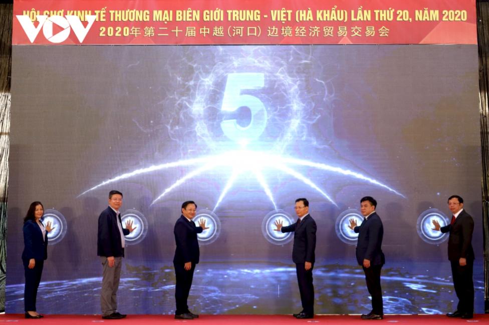 vietnam china border trade fair celebrated virtual opening ceremony