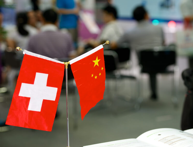 switzerland rejects criticism that deal with china put dissidents at risk