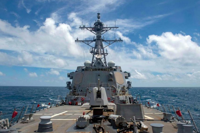 china tails us warship as it sails through taiwan strait