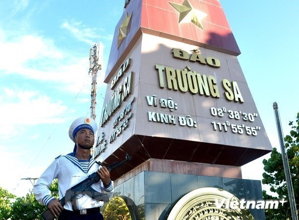 Vietnam requests concerned parties to respect its sovereignty