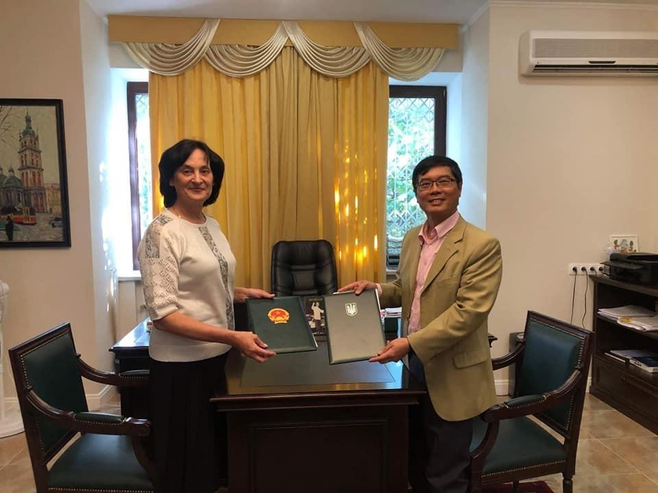 Vietnamese Embassy Partners with Special Ukrainian School