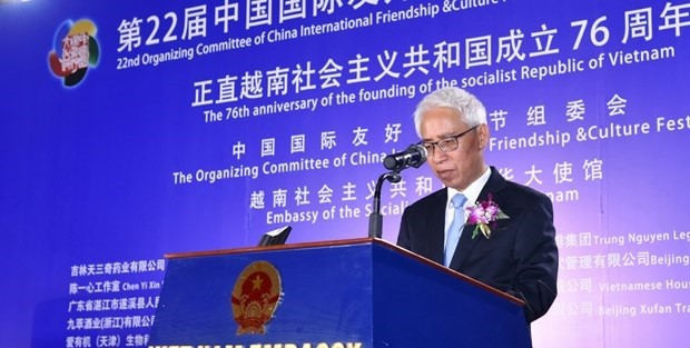 Vietnamese Embassy in China Holds Cultural Exchange Festival