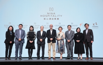 a new vision elevating the everyday with nina hospitality