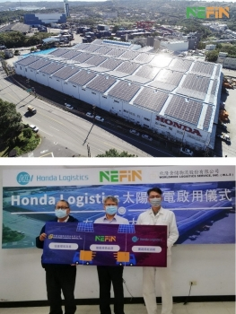 nefin group a major asian carbon neutral solutions provider continues to grow in taiwan