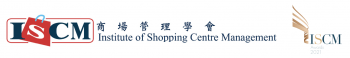 first ever iscm awards 2021 opens for application recognising excellence in the shopping centre industry