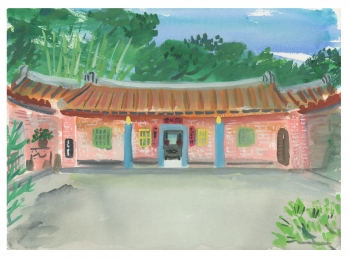 Taiwan to Publish Japanese Artist's Sketches of Hakka Impressions