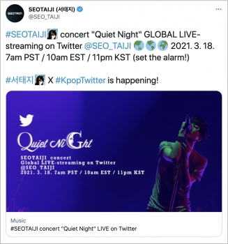Twitter live-streams SEOTAIJI