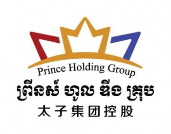 Chairman Chen Zhi Donates US$3M to Fight Covid-19, Leading the Way for Anti-Pandemic Initiatives Across Prince Group in Cambodia