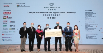 chinachem group makes hk 38 million matching donation for spinal cord injury relief following paraplegics epic climb of nina tower