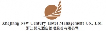 Zhejiang New Century Hotel Dispatches Privatization Composite Document