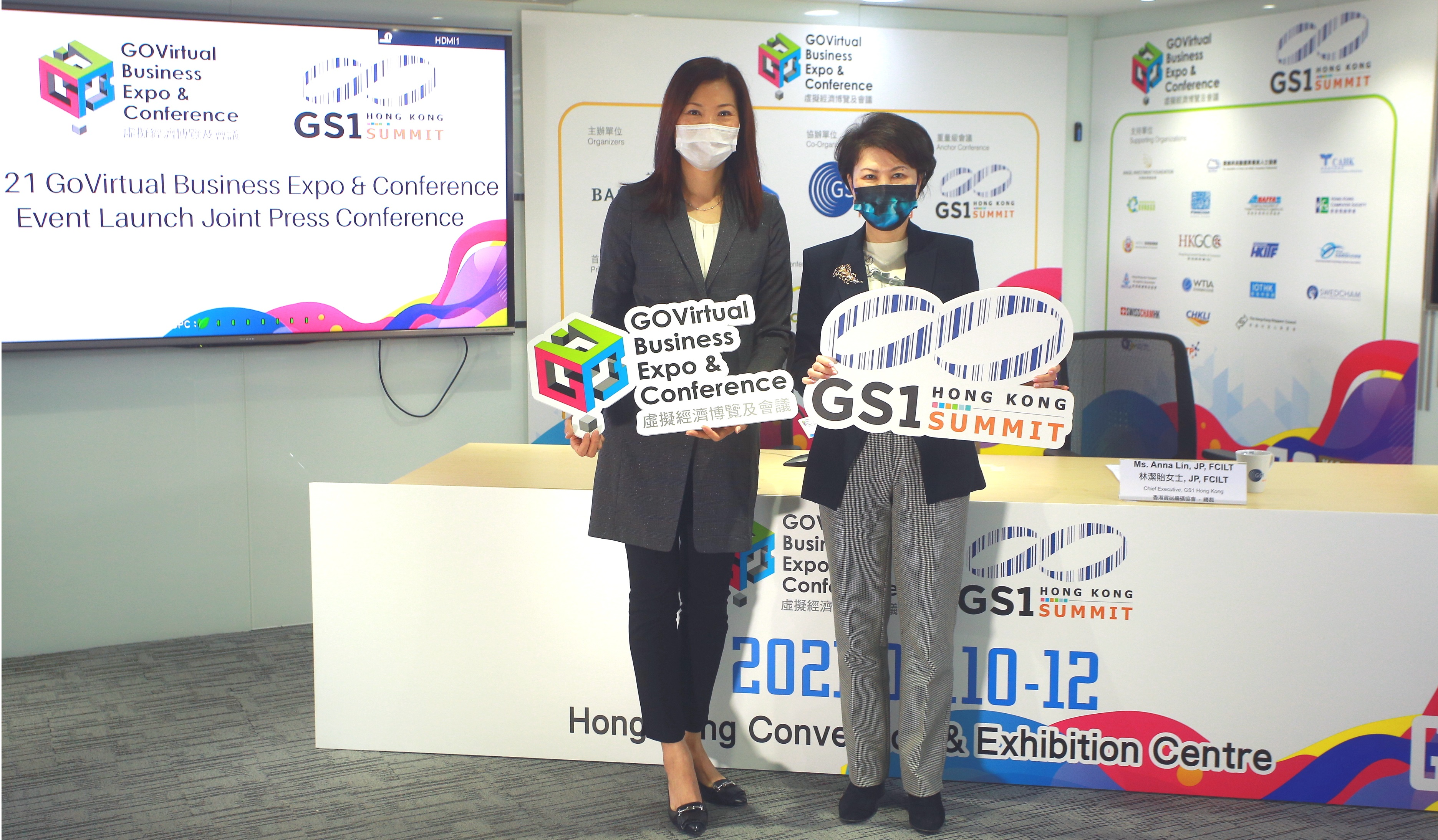 Newly Launched GOVirtual Business Expo & Conference Casts  Vote of Confidence in Hong Kong's Post Pandemic Economy Rebound