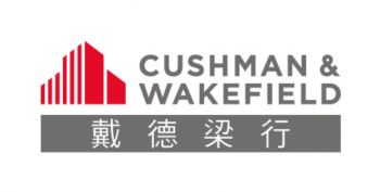 cushman amp wakefield ranked no1 commercial real estate investment brokerage in mainland china for third consecutive year