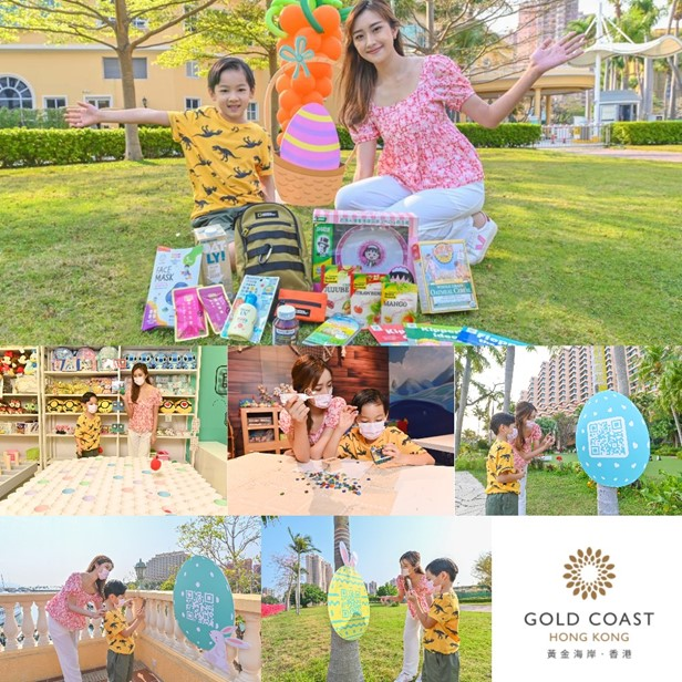 "Hong Kong Gold Coast presents ""Gold Coast 'Digital' Easter Egg Hunt 2021"""