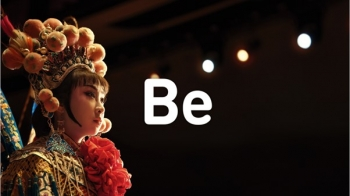M1 Reveals Made-to-Measure Bespoke Mobile Plans and Debuts 'Be' Campaign's Inspirational Stories