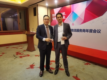 geodis recognized as core carrier of arkema china in asia pacific