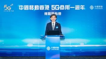 china mobile hong kong triumphs as hong kongs fastest 5g network