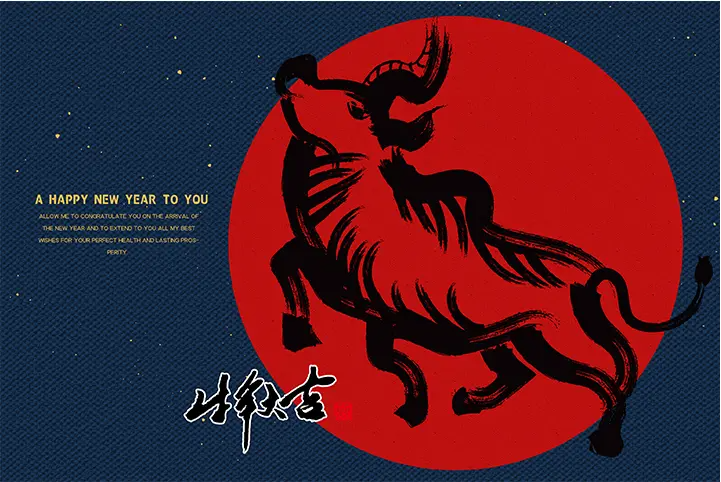 lunar new year history significance and celebrations