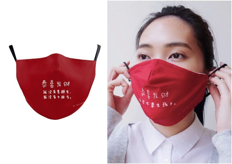 'No Boyfriend/Girlfriend' and 'Not Married' face masks designed to avoid unwanted questions