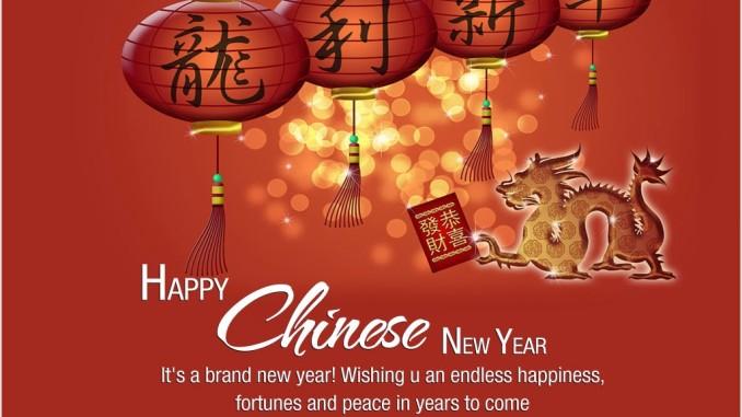0405 chinese new year 2016 3 678x381