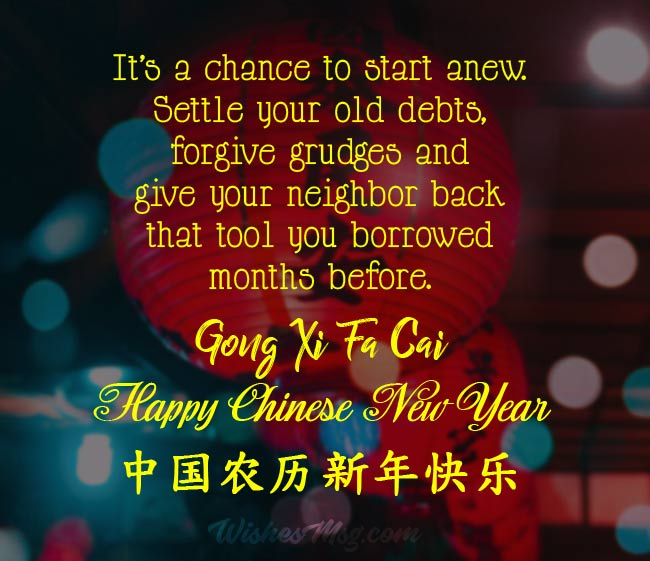 Lunar New Year: Wishes, quotes and messages