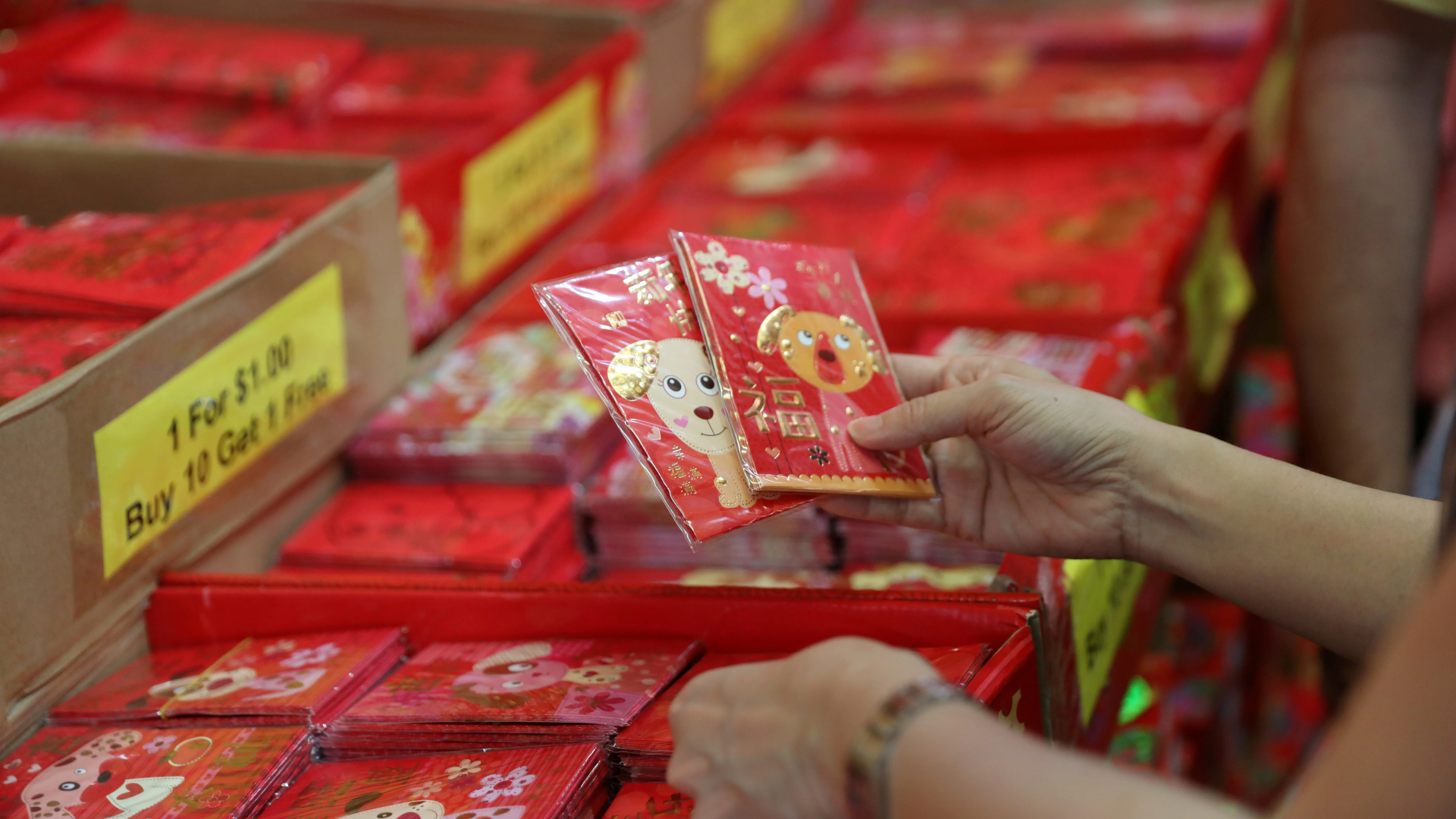 singapore promotes digital monetary gifts facilitating the gift giving tradition in the lunar new year
