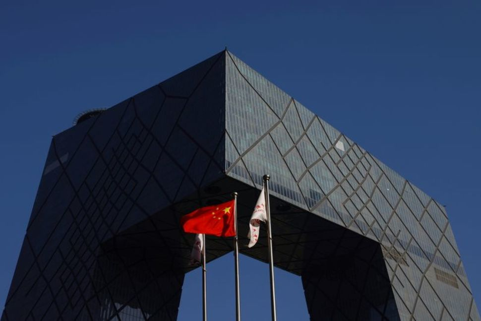 australia suspends chineses cgtn and cctv channels