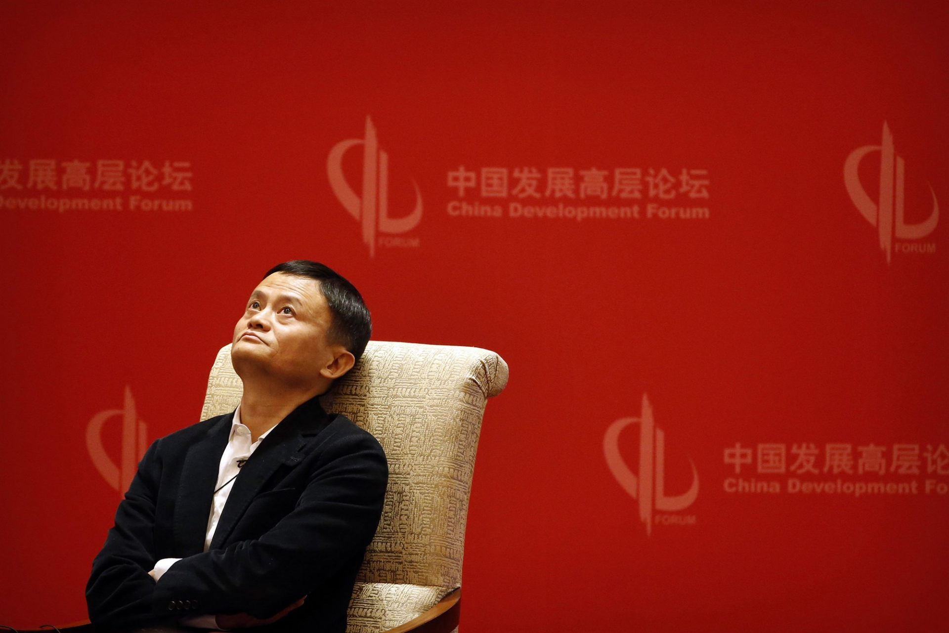 Where is Jack Ma , after months of absence?