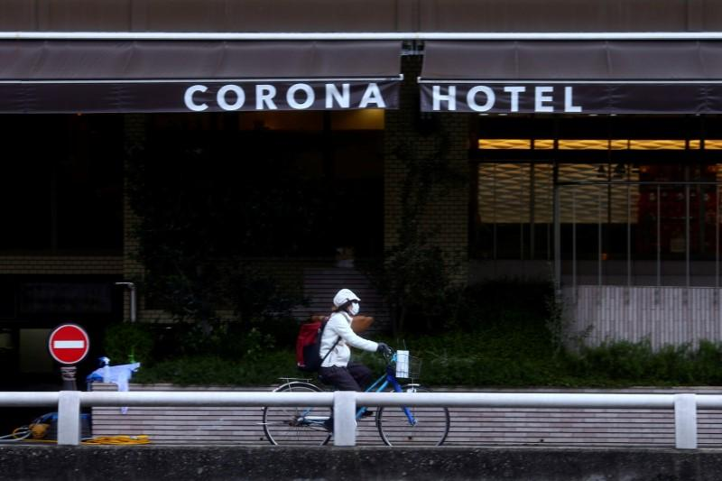 Japan: Hotel Business in Tokyo Struggle In The Midst Of Olympics 2020
