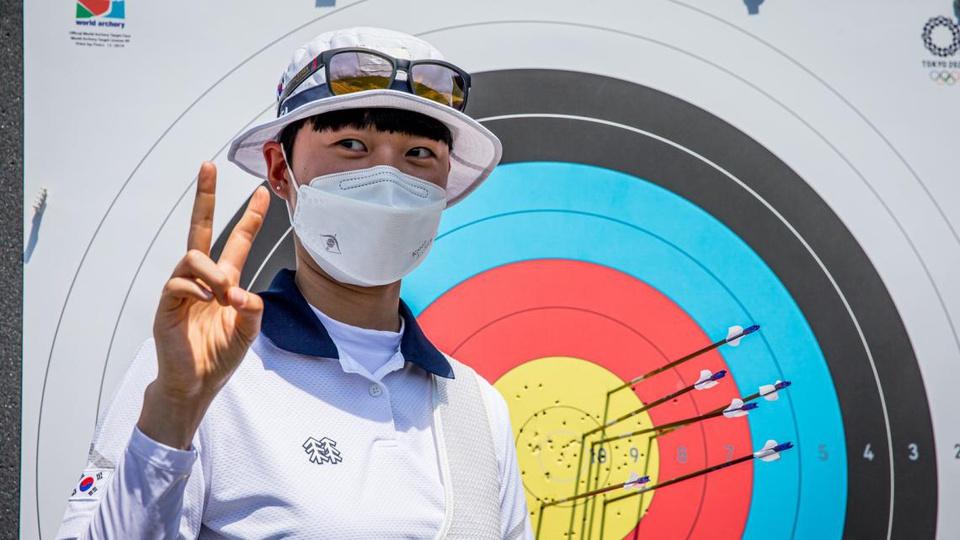 Photo: World Archery Sport