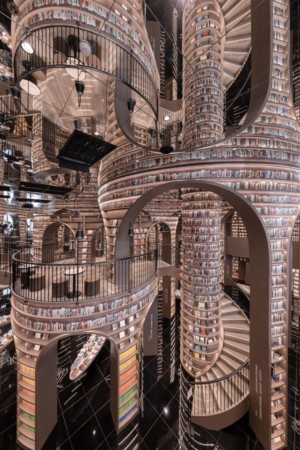 View of spiral staircases (X+Living). Photo: Smithsonian