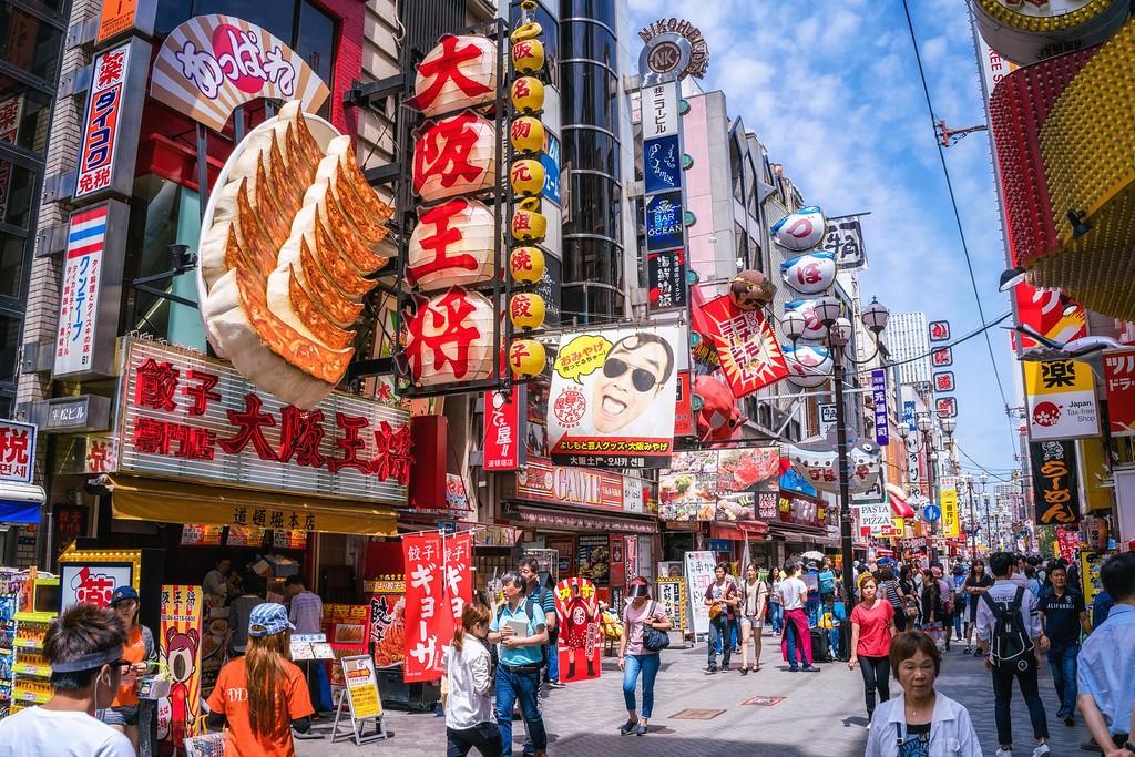 Photo: Inside Osaka