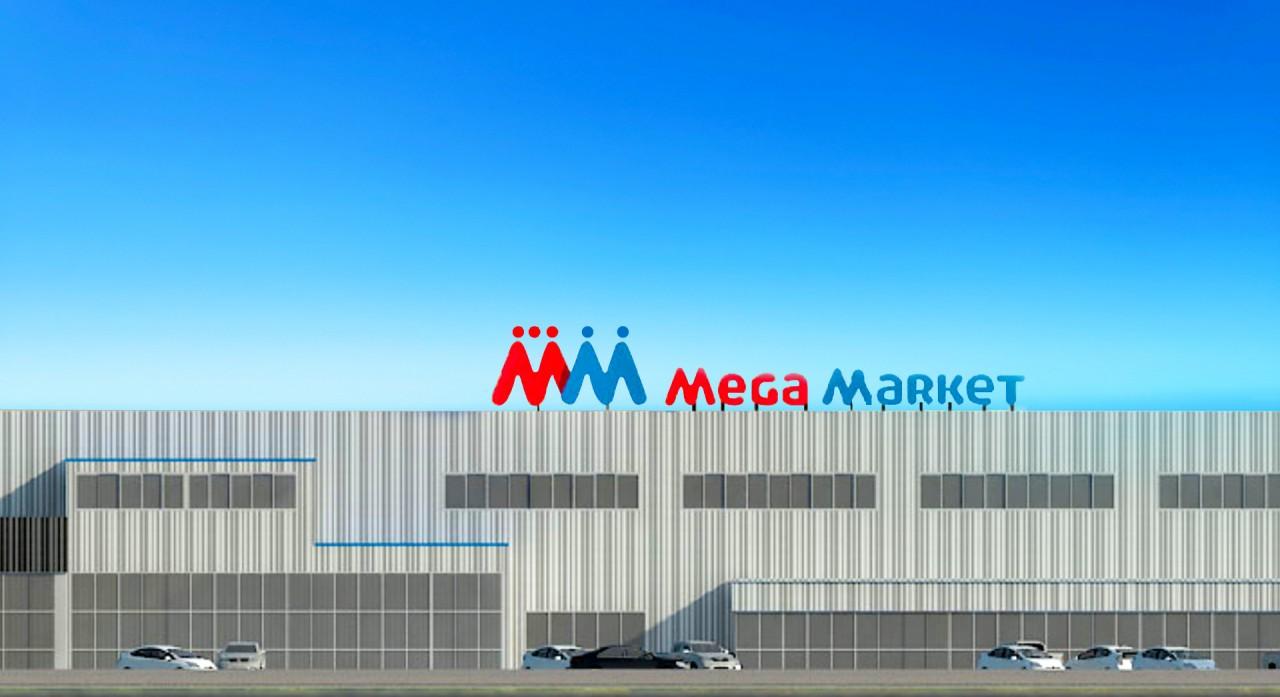 Photo: MM Mega Market Vietnam - Home