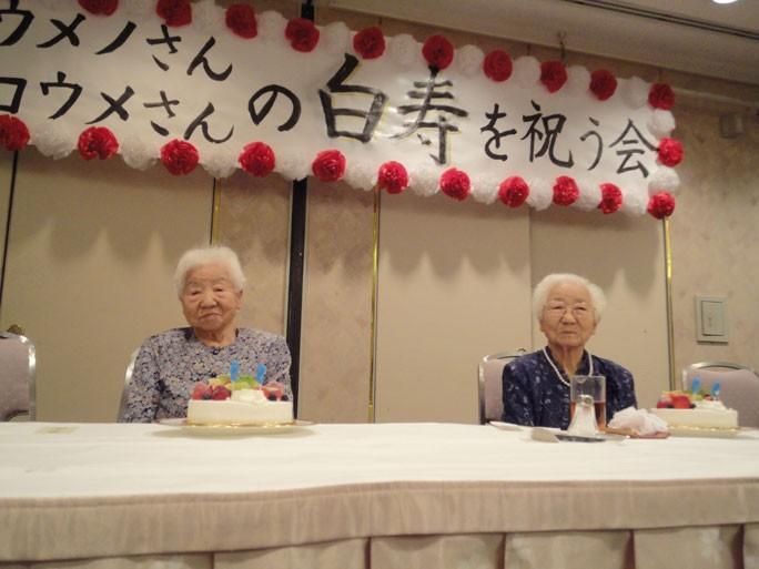 Koume (left) and Umeno (right) celebrating their 99th birthday. Photo: Guinness World Records