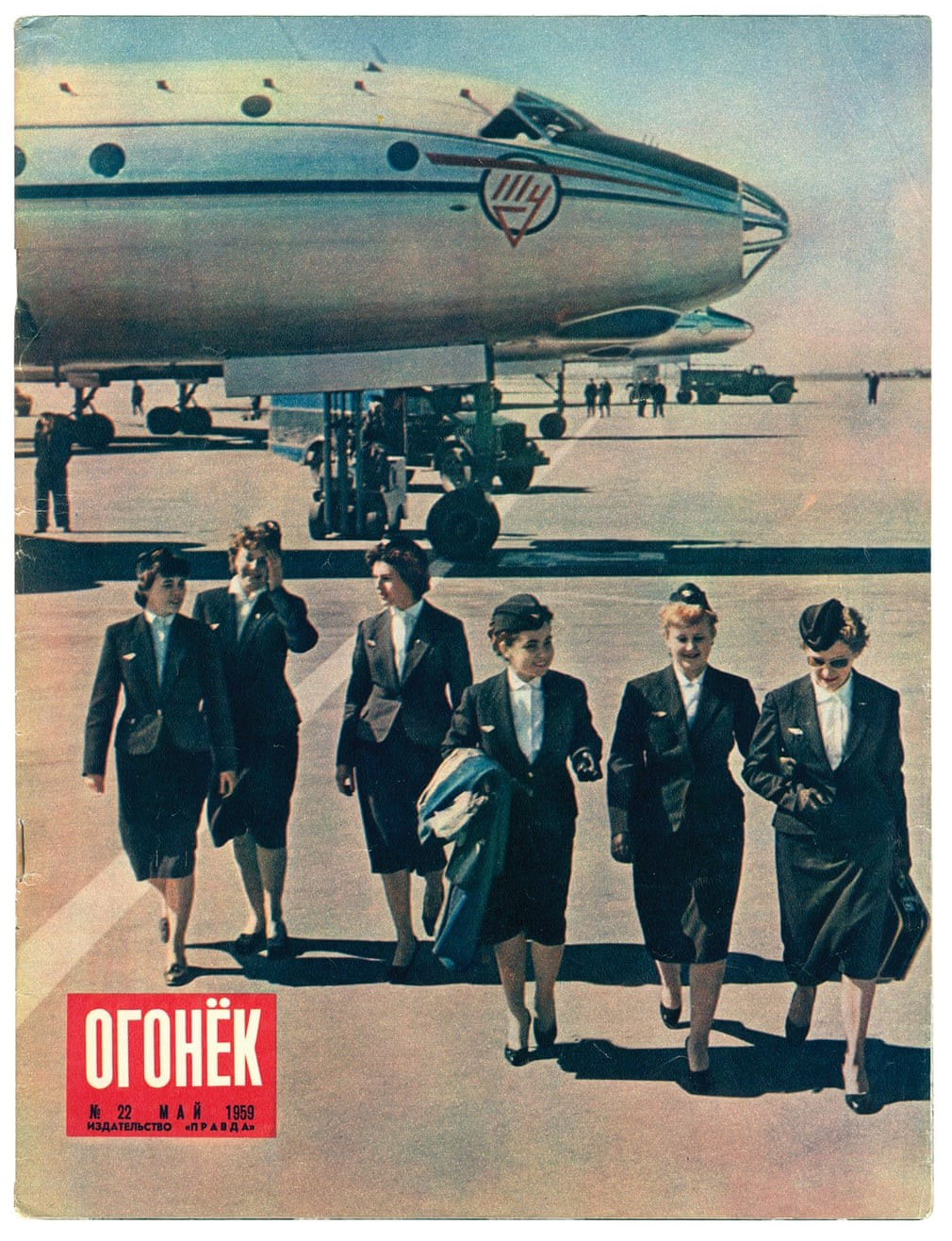 Flight attendants disembark from a TupolevTu-104 at Vnukovo airport in Moscow, 1959. The image features on the cover of Ogonek magazine, one of the oldest weekly publications in Russia FacebookTwitter