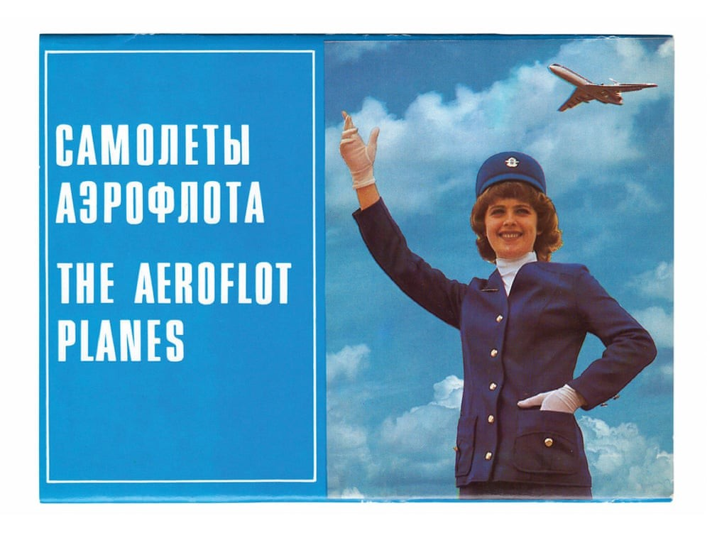 The airline issued postcards in the 80s, depicting planes from the fleet FacebookTwitter