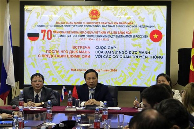 70th anniversary of vietnam russia diplomatic ties marked in moscow