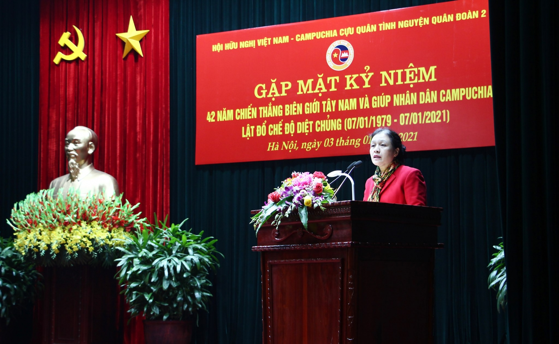 Southwest border defense war and Vietnam Cambodia joint victory over the Khmer Rouge genocidal regime marked