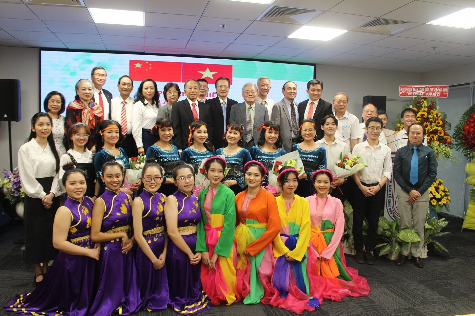 Vietnam-China diplomatic ties celebrated in Ho Chi Minh City