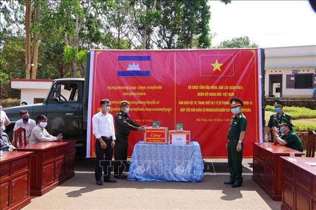 Dak Nong's Vietnam – Cambodia Friendship Association holds third congress