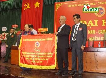dak nongs vietnam cambodia friendship association holds third congress