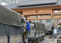 coronavirus outbreak impacts vietnams trade with not only china official