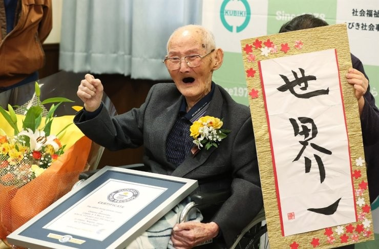 worlds oldest man crowned in japan aged 112