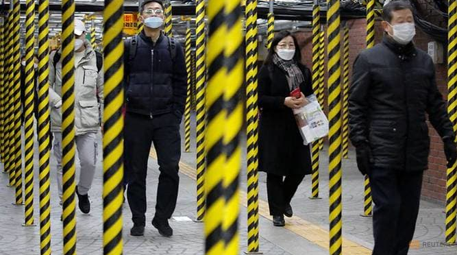 COVID-19 outbreak: 70 new infection cases reported in RoK