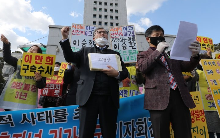 south koreas covid 19 confirmed cases rise to 4212