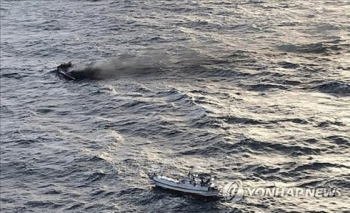 RoK confirms identities of Vietnamese sailors missing in boat mishap
